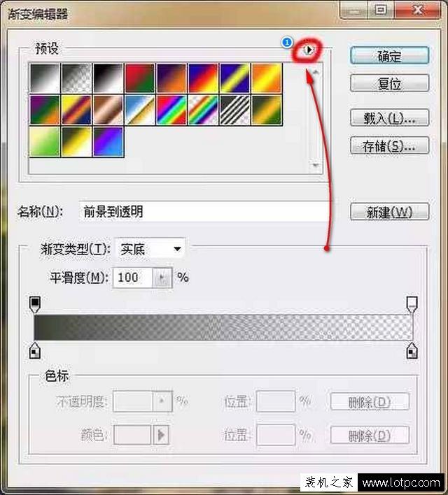 教你如何使用photoshop制作出逼真漂亮的彩虹教程 Photoshop 第3张