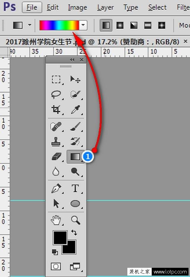 教你如何使用photoshop制作出逼真漂亮的彩虹教程 Photoshop 第2张