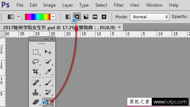 教你如何使用photoshop制作出逼真漂亮的彩虹教程 Photoshop 第5张