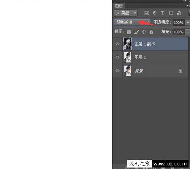 利用PS软件将人物图片转成铅笔画,photoshop铅笔画制作教程 Photoshop 第7张