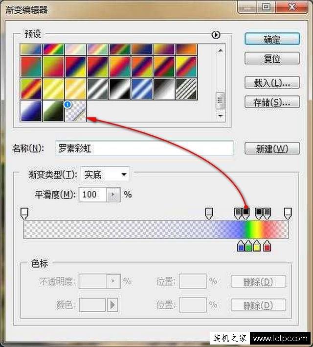 教你如何使用photoshop制作出逼真漂亮的彩虹教程 Photoshop 第4张