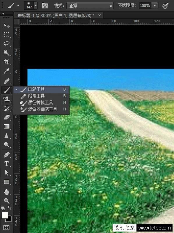 教你如何使用photoshop软件将照片局部去色 Photoshop 第5张