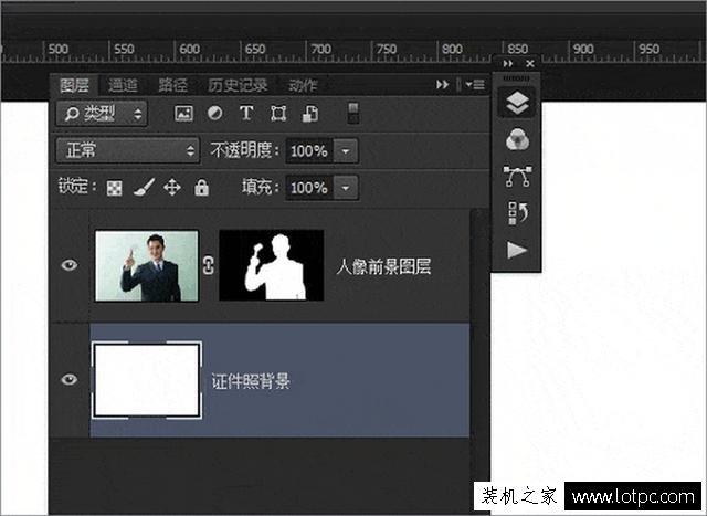 教你如何使用photoshop制作证件照 PS制作一寸二寸证件照教程 Photoshop 第3张