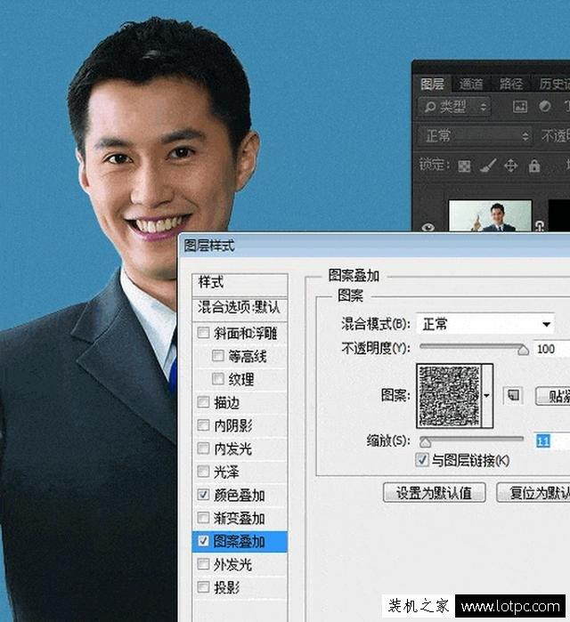 教你如何使用photoshop制作证件照 PS制作一寸二寸证件照教程 Photoshop 第6张