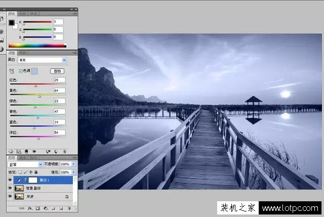 Photoshop中黑白命令的4个使用技巧 Photoshop 第4张