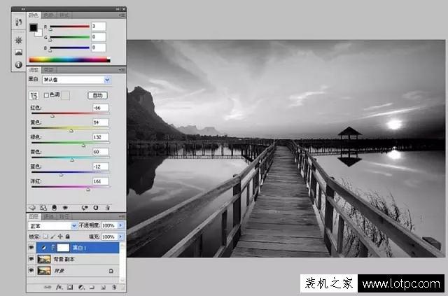 Photoshop中黑白命令的4个使用技巧 Photoshop 第2张
