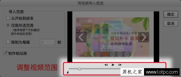 如何使用Photoshop就能将视频文件转为gif动态图片 Photoshop 第2张