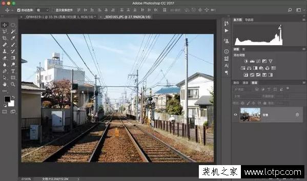 如何使用photoshop制作动感的照片 Photoshop 第3张