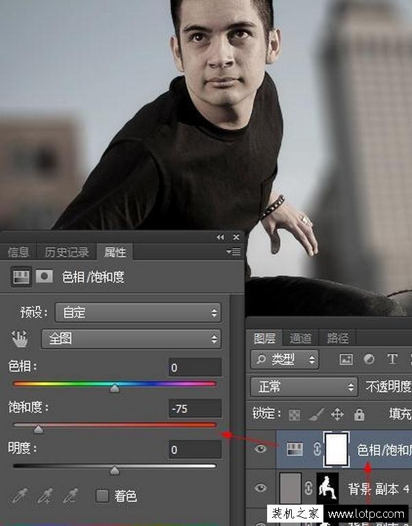 在photoshop中如何让图像突出主题,让画面更有层次 Photoshop 第6张