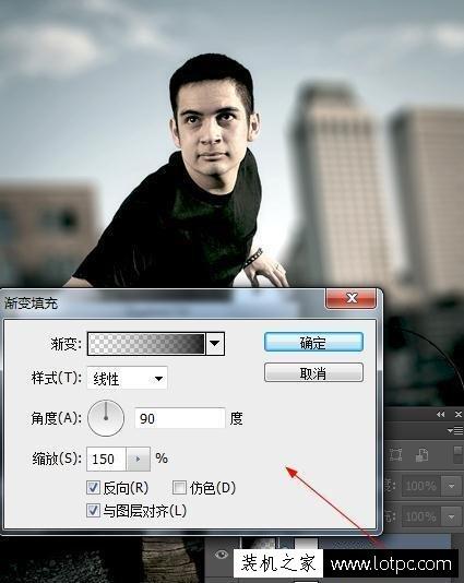 在photoshop中如何让图像突出主题,让画面更有层次 Photoshop 第8张