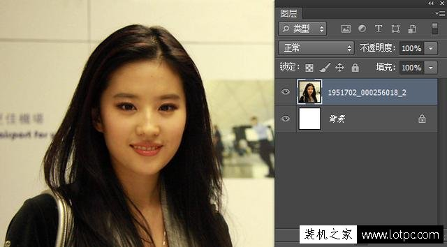PS移花接木合成为人物换脸教程 photoshop换脸实战教程 Photoshop 第2张