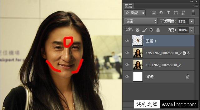 PS移花接木合成为人物换脸教程 photoshop换脸实战教程 Photoshop 第8张