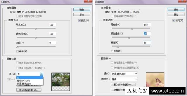 PS调色技巧教程:Photoshop软件三种适合新手的快速调色法 Photoshop 第3张