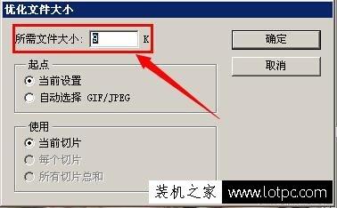 如何压缩JPG格式图片大小?压缩JPG图片大小并不损失照片质量方法 Photoshop 第6张