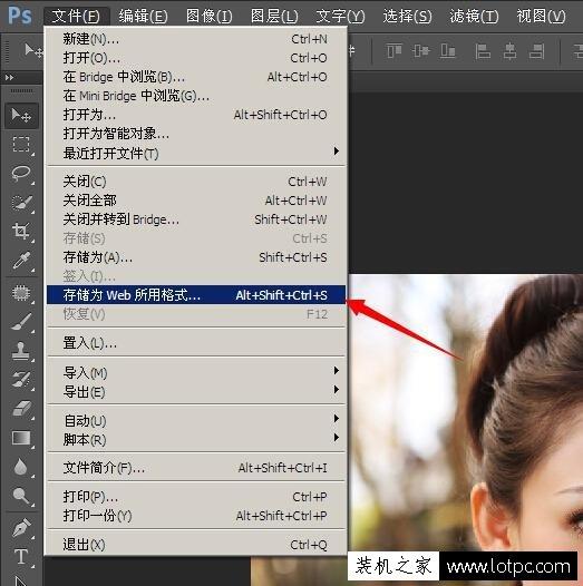 如何压缩JPG格式图片大小?压缩JPG图片大小并不损失照片质量方法 Photoshop 第1张