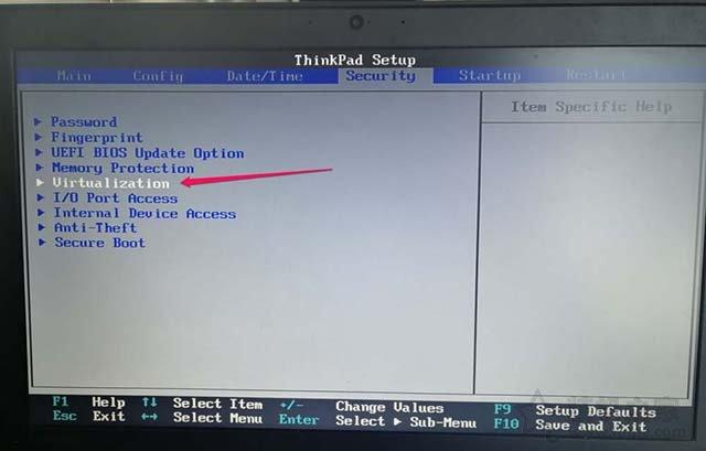 ThinkPad笔记本电脑如何开启CPU虚拟化技术的图文教程 电脑基础 第3张