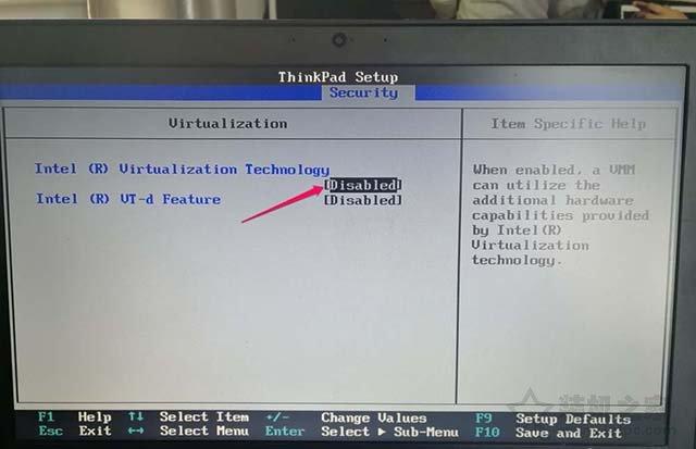 ThinkPad笔记本电脑如何开启CPU虚拟化技术的图文教程 电脑基础 第4张