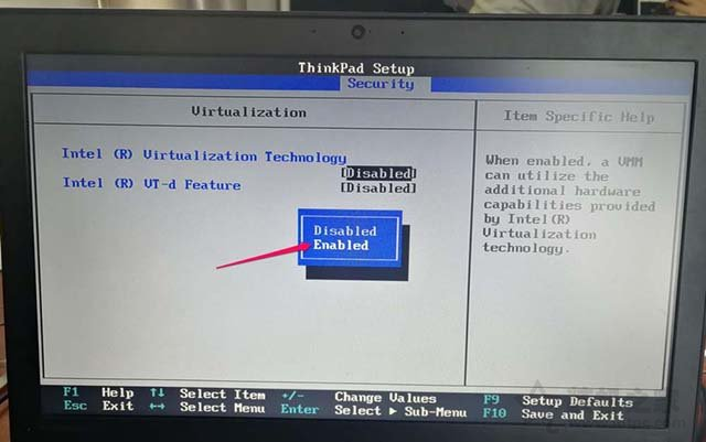 ThinkPad笔记本电脑如何开启CPU虚拟化技术的图文教程 电脑基础 第5张