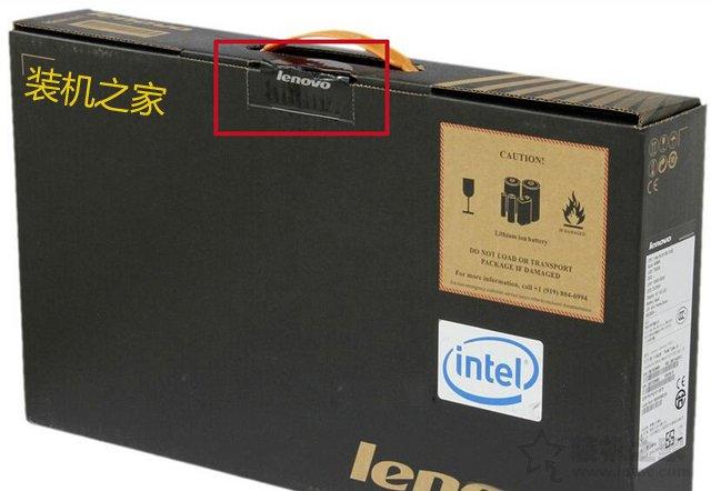 实体店或网上买笔记本怎么验货?新笔记本开箱验货流程及检测教程 电脑基础 第2张