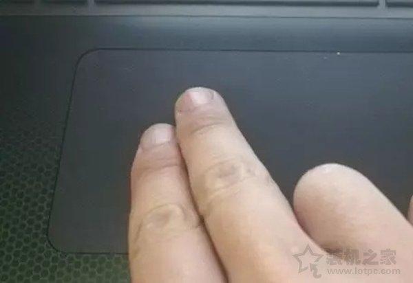 笔记本电脑触摸板怎么用?笔记本电脑触摸板使用小技巧 电脑基础 第2张