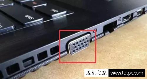 笔记本电脑常见的外部接口及作用介绍 电脑基础 第5张
