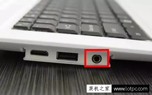 笔记本电脑常见的外部接口及作用介绍 电脑基础 第4张