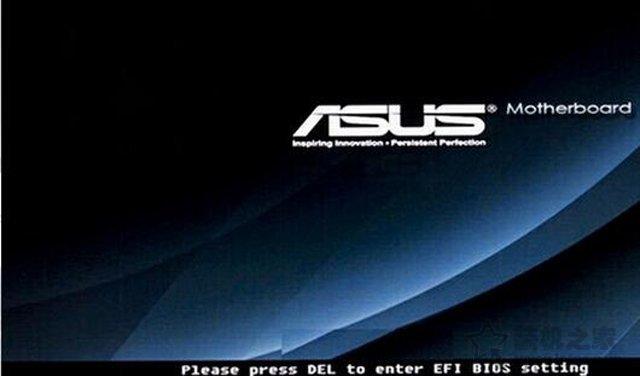 华硕主板怎么刷BIOS版本?华硕主板在线升级BIOS详细图文教程 电脑基础 第2张