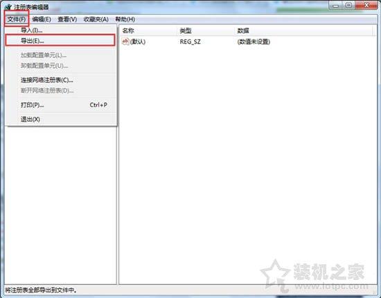 Win7系统如何备份注册表编辑器?Win7系统电脑注册表备份方法 电脑基础 第3张