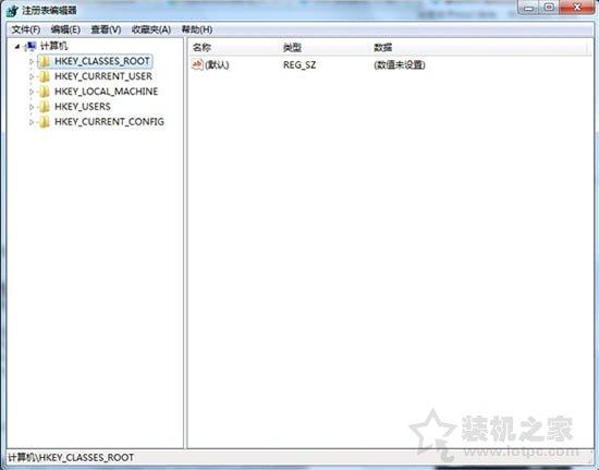 Win7系统如何备份注册表编辑器?Win7系统电脑注册表备份方法 电脑基础 第2张