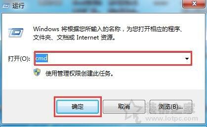 Win7系统如何恢复U盘隐藏分区?Win7系统恢复u盘隐藏分区的方法 网络技术 第1张