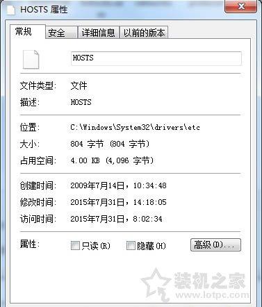 设置禁止电脑访问某个网站 Win7使用hosts文件屏蔽指定网站的方法 网络技术 第3张