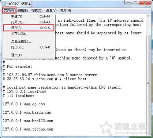 设置禁止电脑访问某个网站 Win7使用hosts文件屏蔽指定网站的方法 网络技术 第8张