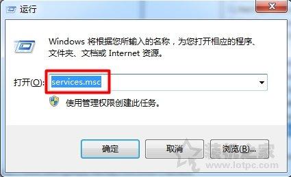 Win7系统开机如何禁止启动NVIDIA?电脑禁止开机启动NVIDIA的方法 网络技术 第1张